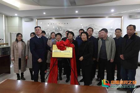 淄博职业学院与山东一诺威聚氨酯股份有限公司共建二级学院