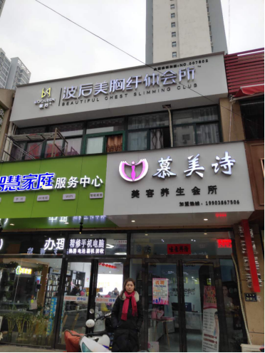 河南省郑州波后店开业 波后大家庭再添新成员