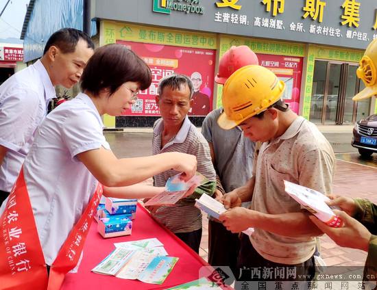 农行贵港江北支行开展新版人民币和反假货币宣传