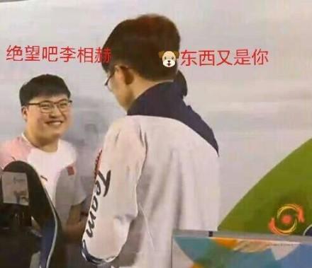 亚运会lol表情包合集,盘点2018lol亚运会的那些梗